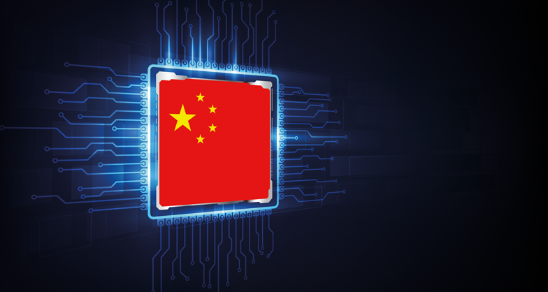 Digital chip with Chinese flag